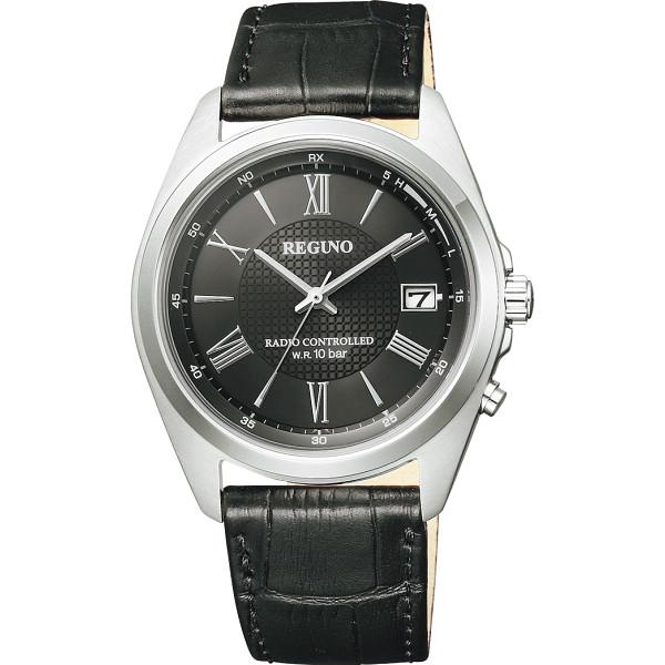 【送料無料】レグノ メンズソーラー電波腕時計 シルバー KL8-210-50【代引不可】【ギフト館】