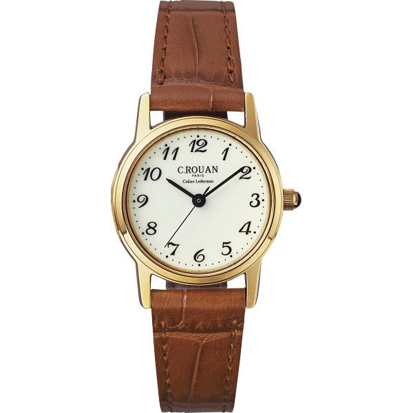 【キャッシュレス5%還元】【送料無料】セ・ルーアン レディース腕時計 ブラウン RO-055LA-05CR【代引不可】【ギフト館】
