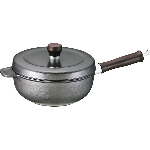 【送料無料】味わい鍋 片手鍋(20cm) ブラック AZK-20IH【代引不可】【ギフト館】
