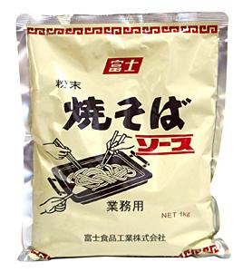 【キャッシュレス5%還元】★まとめ買い★ 富士 粉末焼そばソース 1Kg ×12個【イージャパンモール】