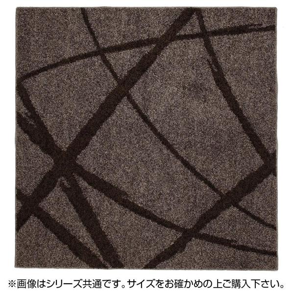 【送料無料】タフトラグ ボールド 約190×240cm BR 270058724【生活雑貨館】