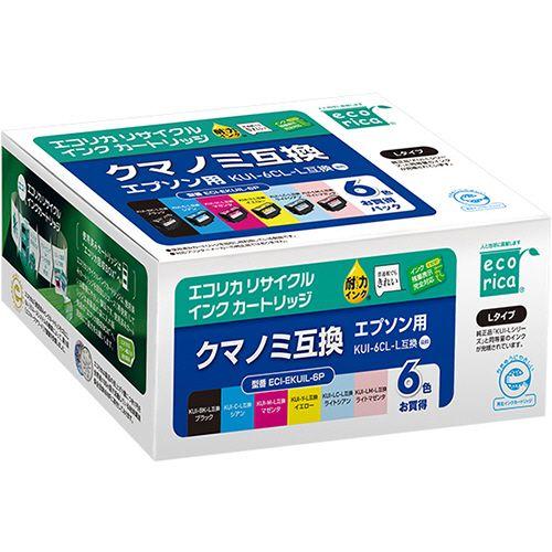 【キャッシュレス5%還元】【送料無料】【法人(会社・企業)様限定】エコリカ リサイクルインクカートリッジ [エプソン:KUI-6CL-L互換] 1箱(6個:各色1個)