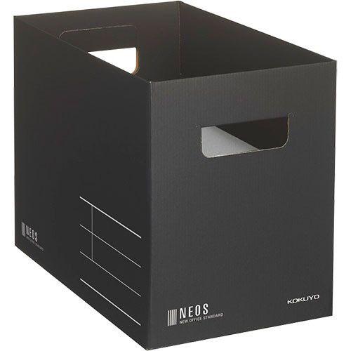 【キャッシュレス5%還元】【送料無料】【法人(会社・企業)様限定】コクヨ 収納ボックス(NEOS) Mサイズ ブラック 1セット(10個)