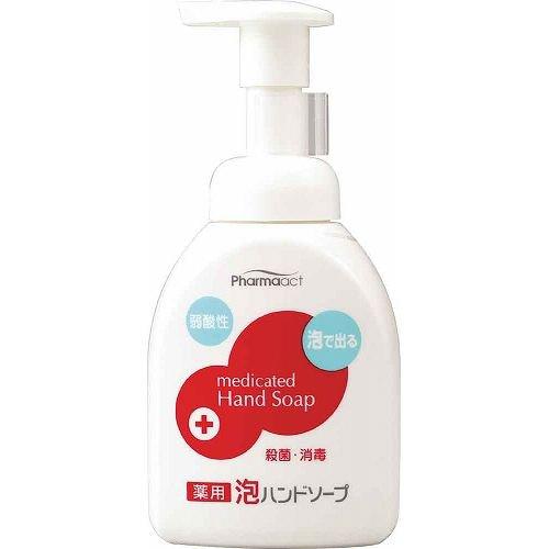 熊野油脂(株) ファーマアクト 弱酸性薬用泡ハンドソープ ボトル(250mL) ×40個【イージャパンモール】