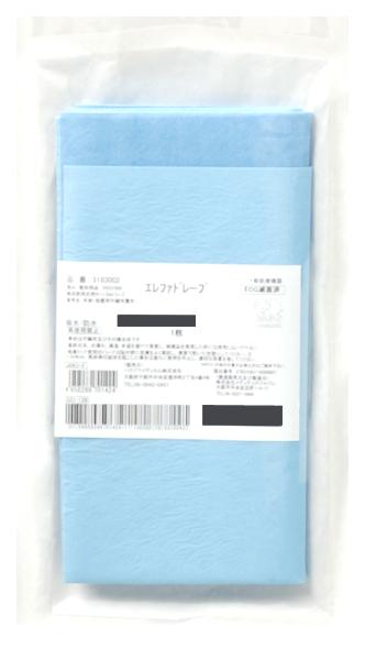 ハクゾウメディカル 株式会社 エレファドレープ HZ-912 90cm×120cm 50枚入【在宅看護・介護用品館】
