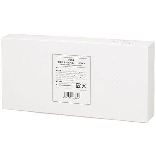送料無料 個人宅届け不可 法人 会社 企業 不織布フェイスカバー 超激安 NEW 様限定 1箱 100枚 ホワイト