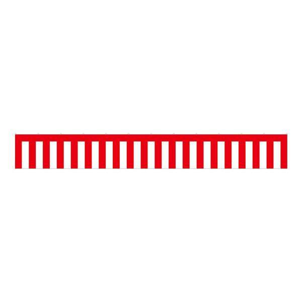【キャッシュレス5%還元】【送料無料】B紅白幕 23943 トロピカル 4間 H900【生活雑貨館】