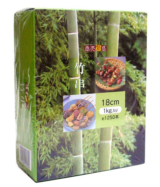 【キャッシュレス5%還元】★まとめ買い★ 大和 竹串18cm 1Kg ×20個【イージャパンモール】