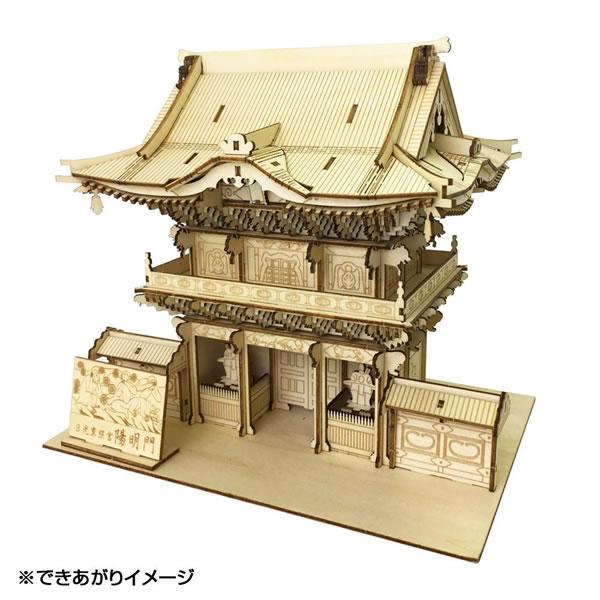 【キャッシュレス5%還元】【送料無料】Wooden Art ki-gu-mi 日光東照宮 陽明門【生活雑貨館】