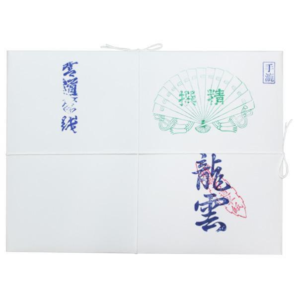 【キャッシュレス5%還元】【送料無料】漢字用半紙 1000枚 龍雲・AA331【生活雑貨館】