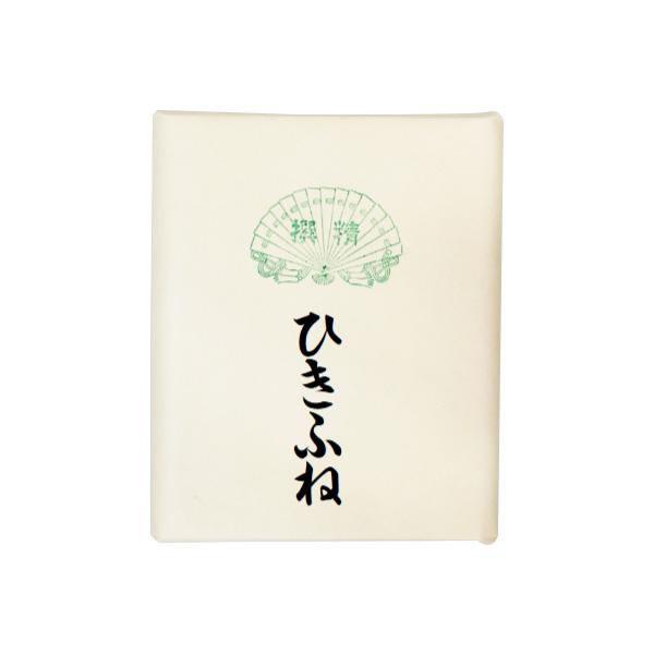 【キャッシュレス5%還元】【送料無料】仮名用加工紙 ひきふね・AD523-2【生活雑貨館】