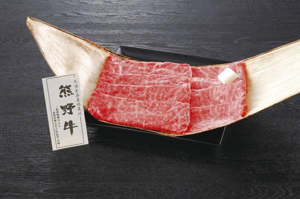 【キャッシュレス5%還元】【送料無料】熊野牛肩ロースすき焼き 600g【ギフト館】