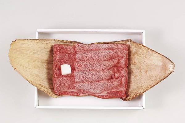 【キャッシュレス5%還元】【送料無料】佐賀牛肩ロースすき焼き 450g【ギフト館】