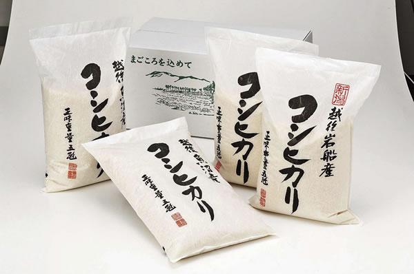 【キャッシュレス5%還元】【送料無料】新潟銘柄米詰合せ(計20kg)【ギフト館】