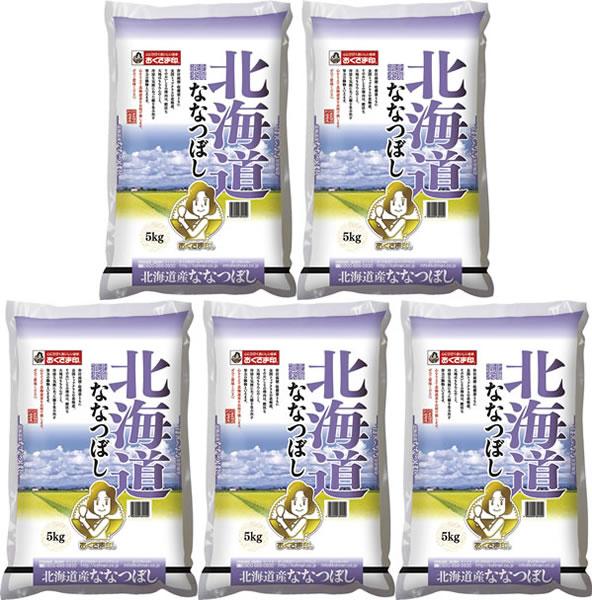 【キャッシュレス5%還元】【送料無料】北海道 ななつぼし 5?×5【ギフト館】
