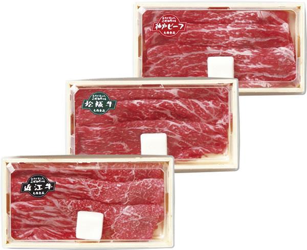 【キャッシュレス5%還元】【送料無料】銘柄牛食べ比べモモすき焼き【ギフト館】