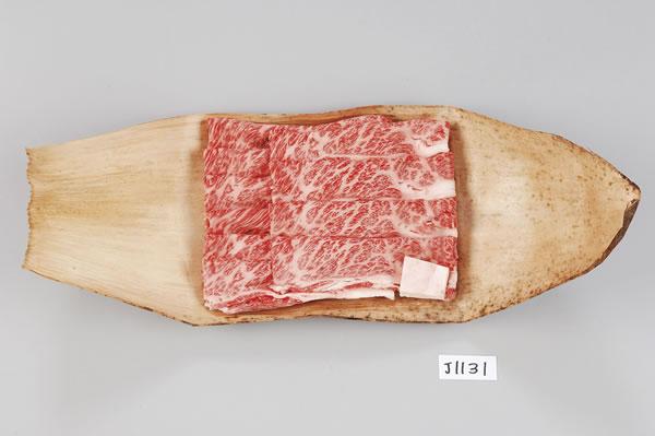 【キャッシュレス5%還元】【送料無料】宮崎牛肩ロースすき焼き 400g【ギフト館】