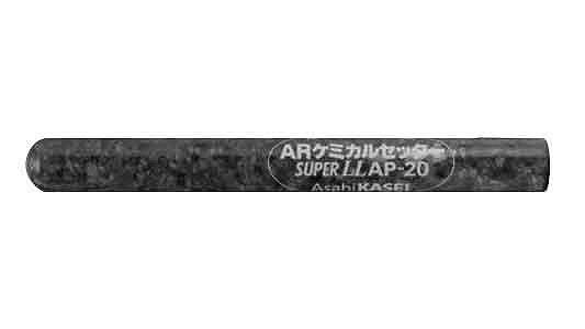 【キャッシュレス5%還元】ARケミカルセッター AP-30 ×30【イージャパンモール】