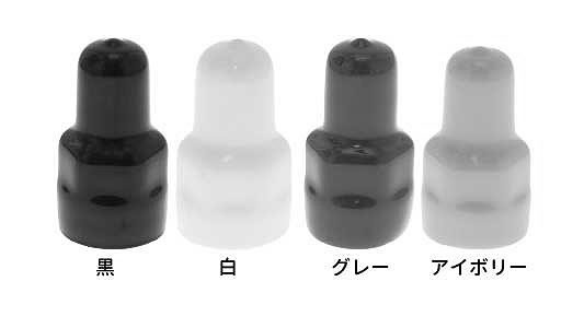 【キャッシュレス5%還元】Wナットカバー(ウチネジツキM16(24X25) ×30【イージャパンモール】