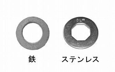 【キャッシュレス5%還元】ステン8ロックW13X24X2.5 ×3000【イージャパンモール】