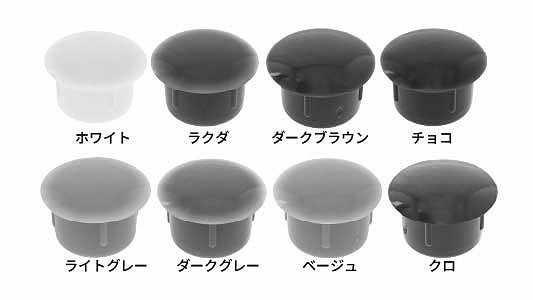 【キャッシュレス5%還元】TSアナカクシ ホワイト 10 ×6000【イージャパンモール】