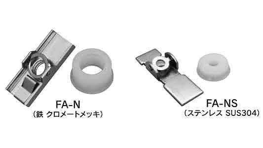 【キャッシュレス5%還元】フリップアンカー ホンタイ FA-M8N ×800【イージャパンモール】