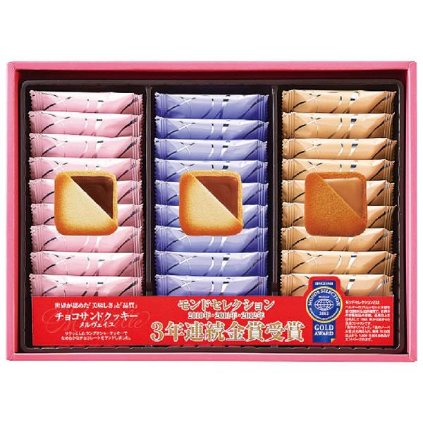【キャッシュレス5%還元】【送料無料】銀座コロンバン東京 チョコサンドクッキー(メルヴェイユ) 27枚入 1号【代引不可】【ギフト館】