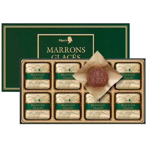 【キャッシュレス5%還元】【送料無料】メリーチョコレート マロングラッセ MG-N MG-N【代引不可】【ギフト館】