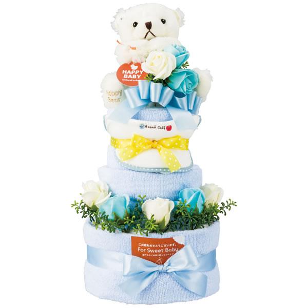 【キャッシュレス5%還元】【送料無料】おむつケーキ 3段 20-10000B-OP(ブルー)【代引不可】【ギフト館】