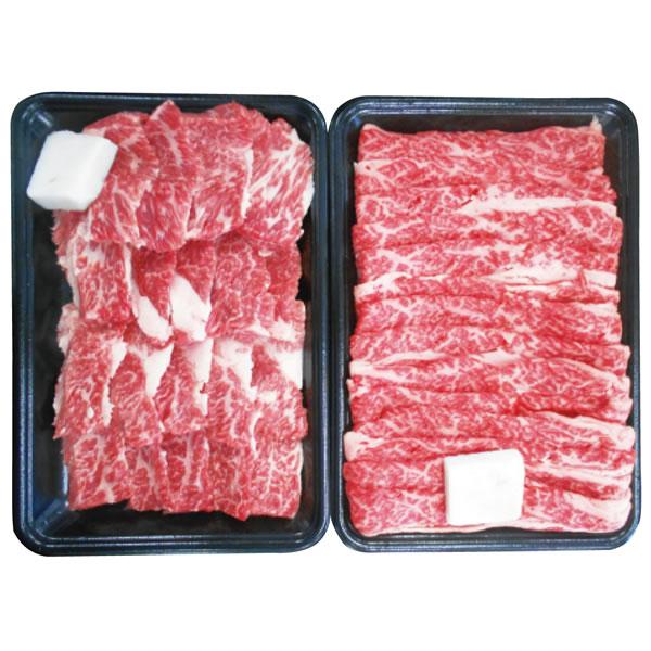 【送料無料】松阪牛 バラすき焼き&バラ焼肉セット BS47/BY40-MA【代引不可】【ギフト館】