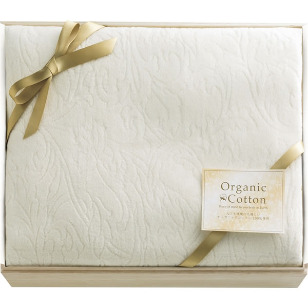 【キャッシュレス5%還元】【送料無料】オーガニックコットン綿毛布(国産木箱入) KOGC-25075【代引不可】【ギフト館】