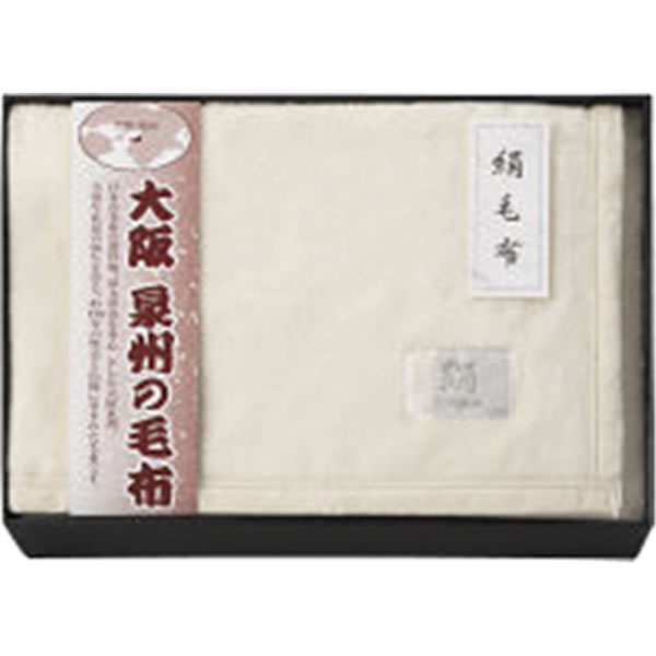 【キャッシュレス5%還元】【送料無料】大阪泉州の毛布 シルク毛布(毛羽部分) SNS-203【代引不可】【ギフト館】