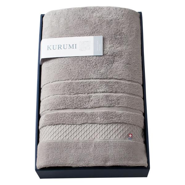 【キャッシュレス5%還元】【送料無料】KURUMI 今治製パイル綿毛布 グレー KUM-1555 GY【代引不可】【ギフト館】