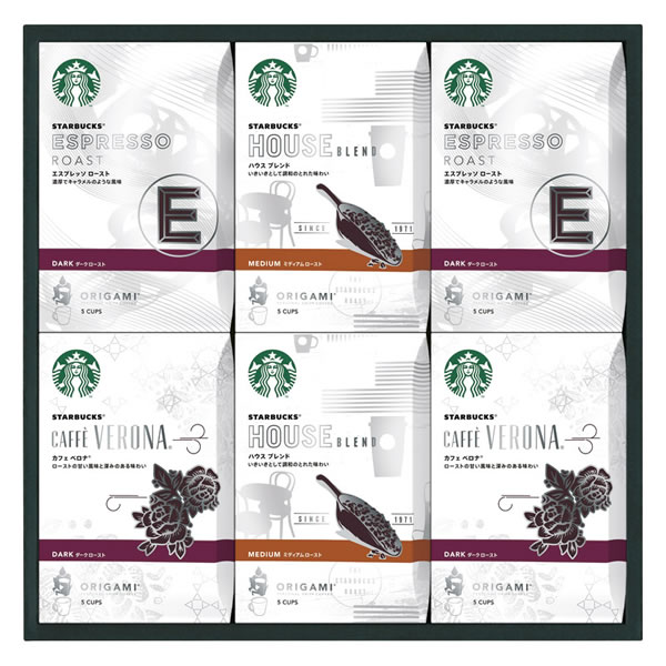 【キャッシュレス5%還元】【送料無料】スターバックス オリガミ コーヒーギフト SB-50S【代引不可】【ギフト館】