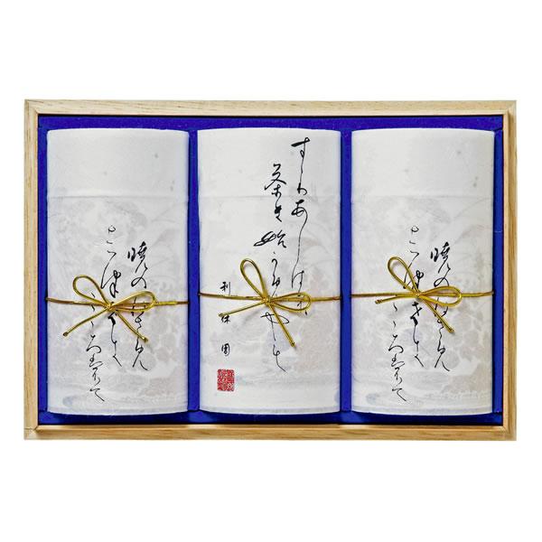 【キャッシュレス5%還元】【送料無料】京都利休園 宇治銘茶詰合せ(木箱入) KR-1503【代引不可】【ギフト館】