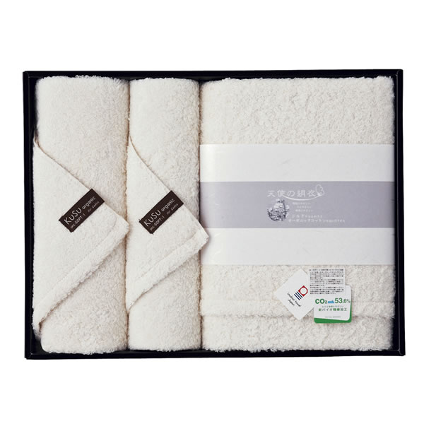【キャッシュレス5%還元】【送料無料】天使の絹衣 ピュア・オーガニックコットンタオルセット SOK100【代引不可】【ギフト館】
