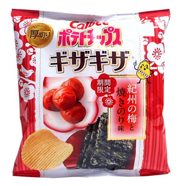 【キャッシュレス5%還元】カルビー ポテトチップスギザギザ紀州の梅と焼きのり味58g【イージャパンモール】