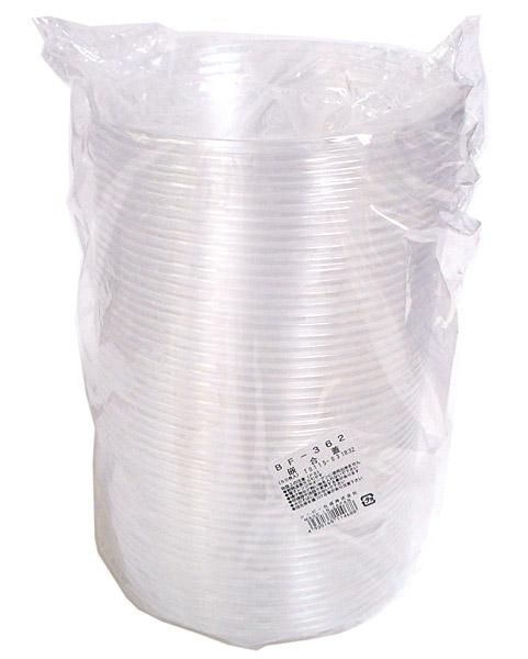 CP BF-362ホワイト本体 丼 麺容器 50枚 の蓋になります ※揚げたてのフライなど 熱いものを入れないでください BF-362嵌合蓋 贈答品 まとめ買い ※電... ×16個 贈物 送料無料 イージャパンモール