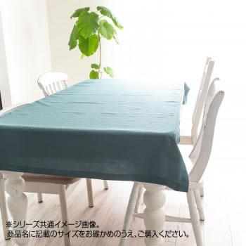 【送料無料】日本製 テーブルクロス 綿麻 102×160cm ブルーグリーン【生活雑貨館】