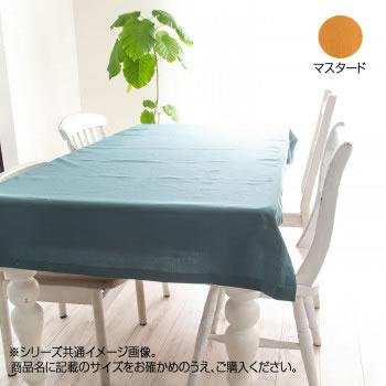 【送料無料】日本製 テーブルクロス 綿麻 102×160cm マスタード【生活雑貨館】