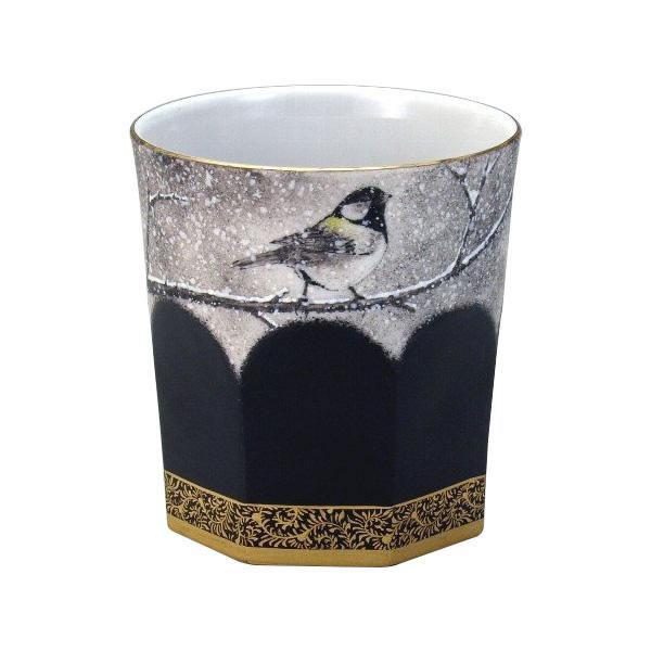 【送料無料】九谷焼 陶志人作 ロックカップ(白九) 雪景色 N125-09【生活雑貨館】