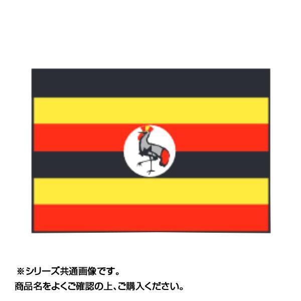 【送料無料】世界の国旗 万国旗 ウガンダ 120×180cm【生活雑貨館】