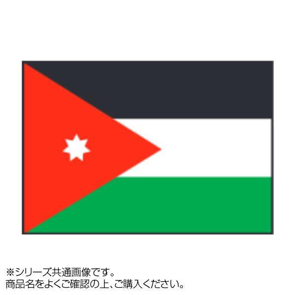 【送料無料】世界の国旗 万国旗 ヨルダン 90×135cm【生活雑貨館】