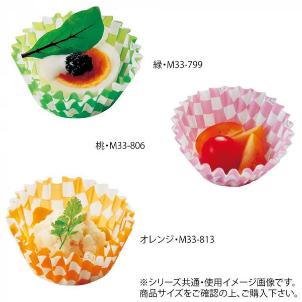 【送料無料】【オレンジ・M33-813】マイン(MIN) フードケース 市松 10F 5000枚入【生活雑貨館】