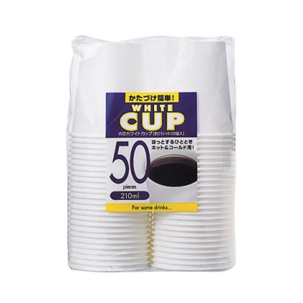 【送料無料】アートナップ WBホワイトカップ 210ml 50個×40 WB-11【生活雑貨館】