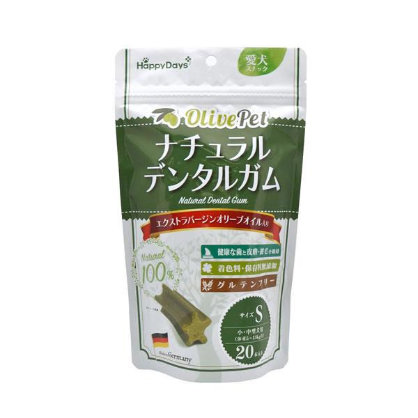 ★まとめ買い★ HappyDays OlivePet ナチュラルデンタルガム S 20本入り ×24個【イージャパンモール】