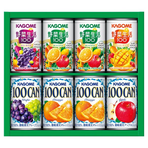 価格 交渉 送料無料 物品 カゴメ フルーツ KSR-10L 野菜飲料ギフト ギフト館