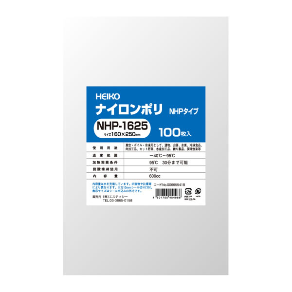 春の新作シューズ満載 ナイロンポリ NHP 16-25 2500枚 高品質 25束 イージャパンモール
