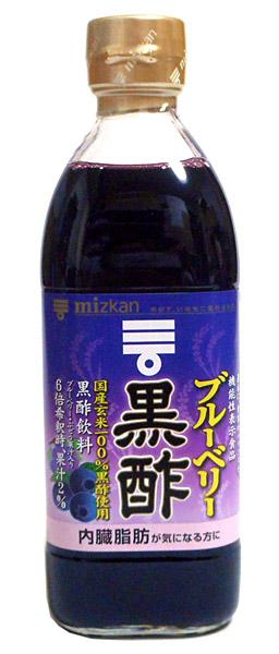 ミツカン ブルーベリー 黒 酢