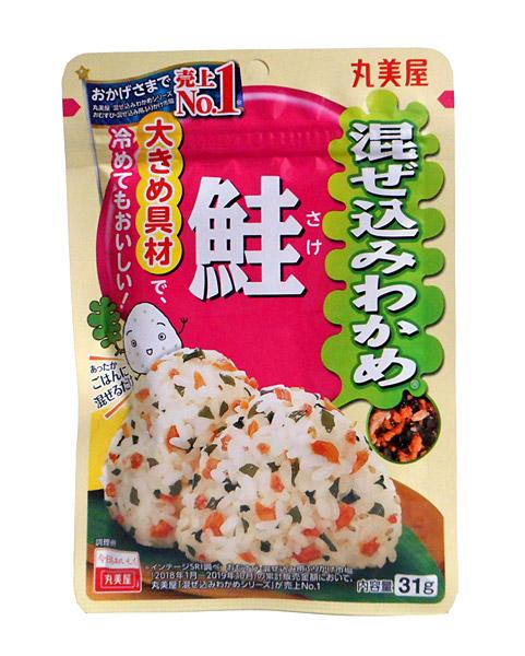 あたたかいご飯にまぜるだけ 素材の美味しさをギュッと閉じ込めた大き目の具材で 70%OFFアウトレット 数量は多 素材の味がしっかりするので冷めても美味しく召し上がれ... まとめ買い 丸美屋 イージャパンモール ×10個 混ぜ込みわかめ鮭31g